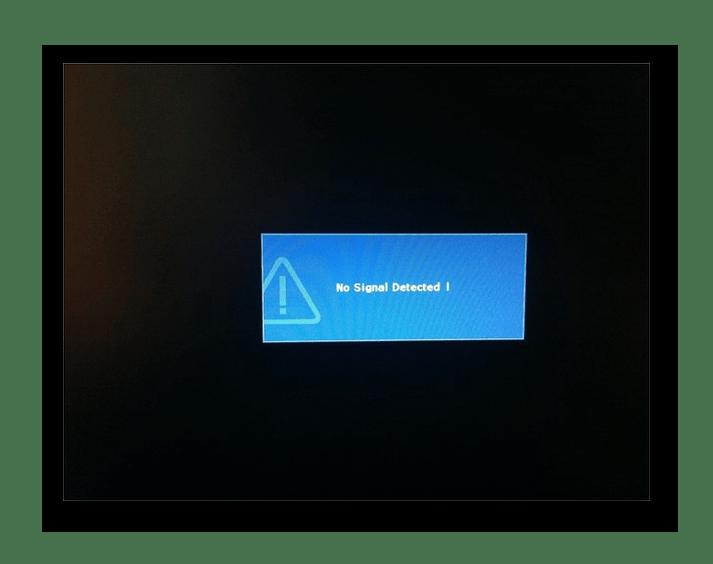 Ошибка отсутствия сигнала на мониторе