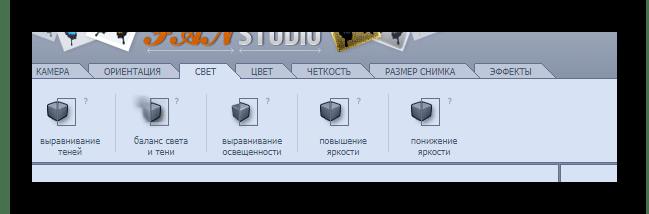 Основная панель инструментов на FunStudio.ru