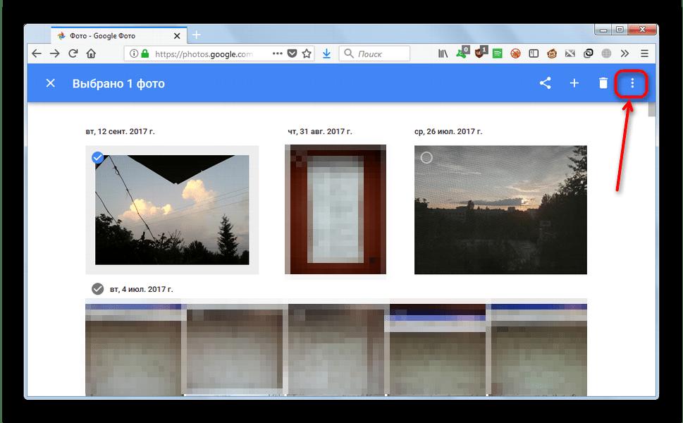 Открыть меню Google Фото, открытом в Mozilla Firefox