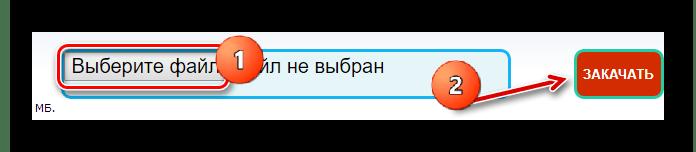 Открытие файла на Mobilmusic.ru
