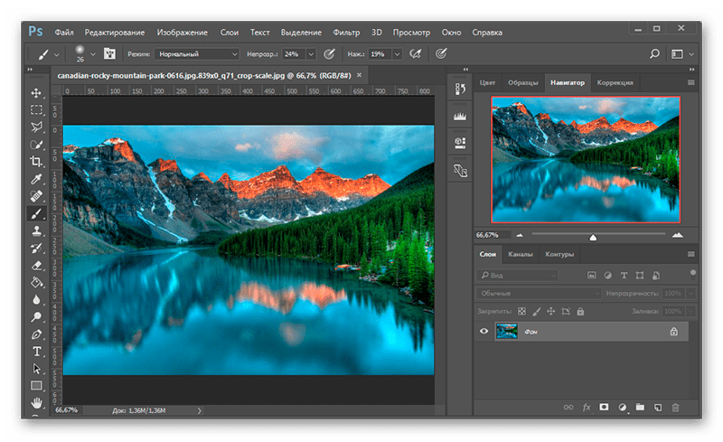 Открытое изображение в редакторе Photoshop