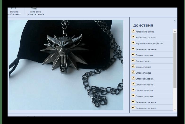 Панель действий на FunStudio.ru