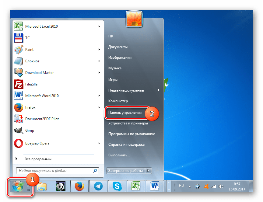 Панель управления в меню пуск Windows 7
