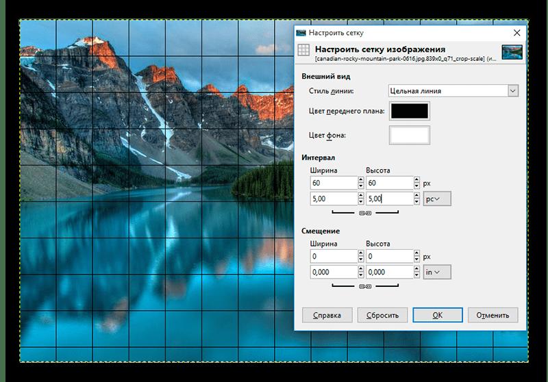 Параметры мозаики в программе GIMP