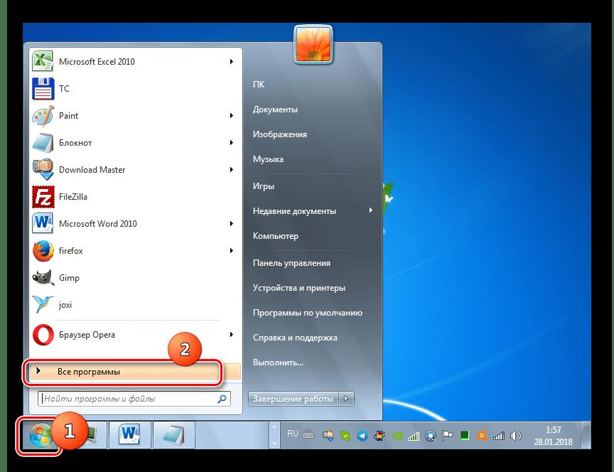 Переход во все программы через кнопку Пуск в Windows 7