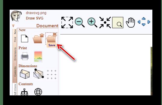 Переходим к сохранению результата работы в DrawSVG на компьютере