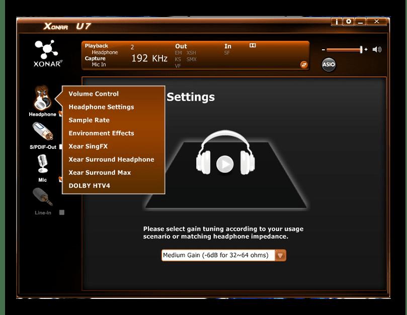 Программное обеспечение звуковой карты Asus