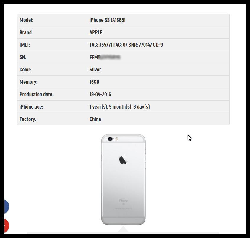 Просмотр информации об iPhone на сайте сервиса IMEI.info