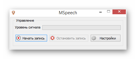Просмотр основного окна захвата MSpeech в ОС Виндовс