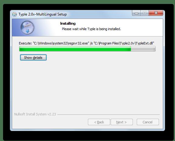 Процедура инсталляции приложения в окне Мастера установки программы Typle в Windows 7