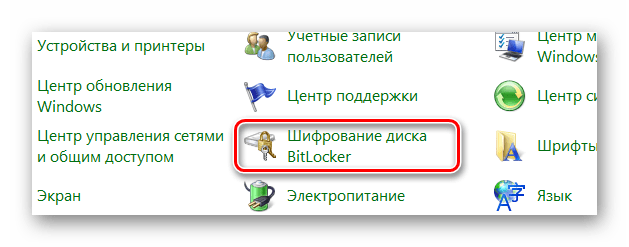 Процесс перехода к разделу Шифрование диска BitLocker через Панель управления в ОС Виндовс