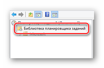 Процесс раскрытия папки Библиотека планировщика заданий в окне Планировщик заданий в ОС Виндовс 8