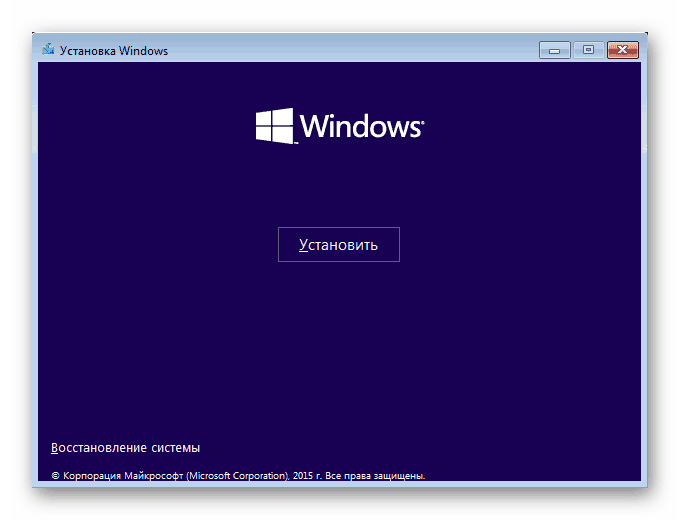 Процесс установки ОС Виндовс 8 на компьютере