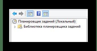 Процесс выбора раздела Планировщик заданий в окне Планировщик заданий в ОС Виндовс 8