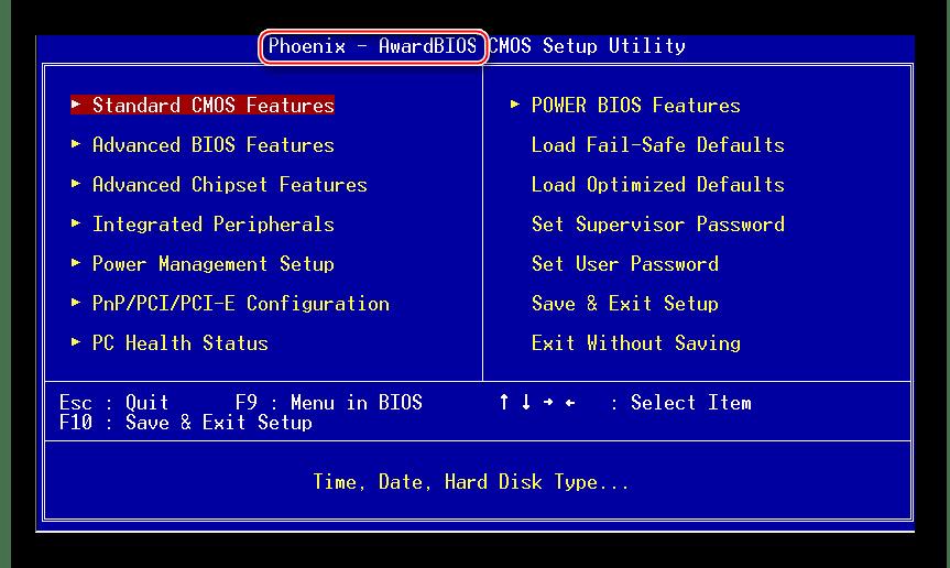 Процесс выставления пользовательских настроек в BIOS на компьютере