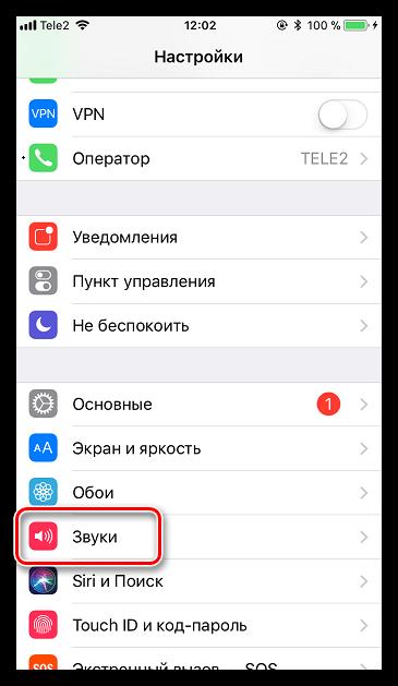 "Раздел ""Звуки"" на iPhone"
