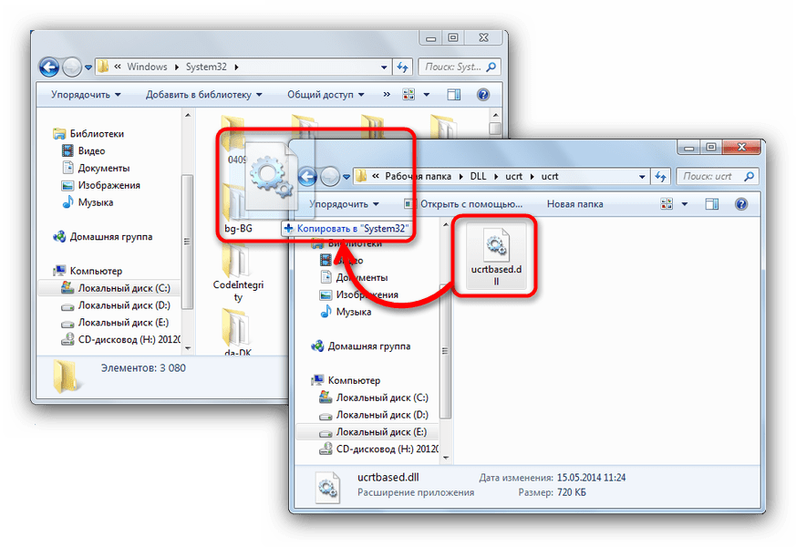 Самостоятельная установка библиотеки ucrtbased.dll в системную директорию