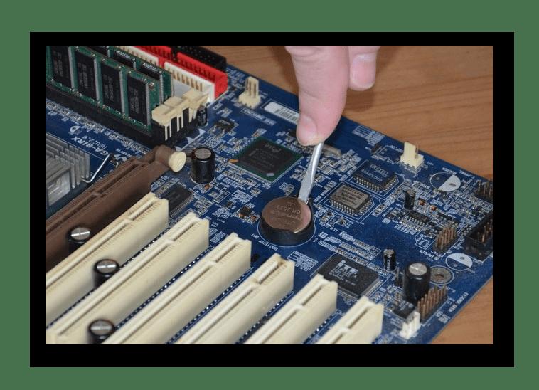 Сброс настроек BIOS через извлечение CMOS батареи