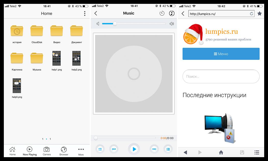Скачать пaриложение FileMaster для iOS