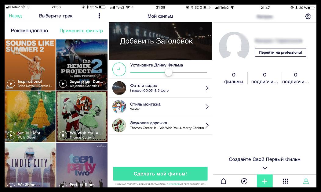 Скачать приложение Magisto для iOS