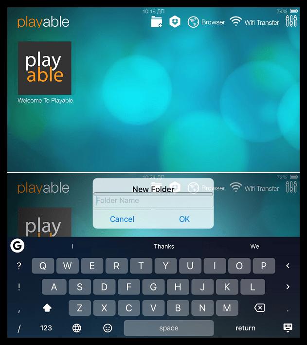 Скачать приложение playable для iOS