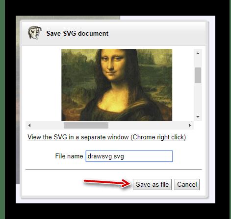 Скачиваем картинку с DrawSVG на компьютер