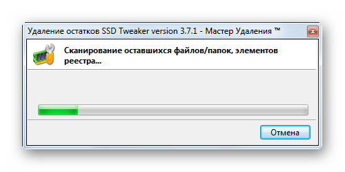 Сканирование оставшихся файлов папок и других элементов после удаления приложения в окне программы Unіnstall Tool в Windows 7