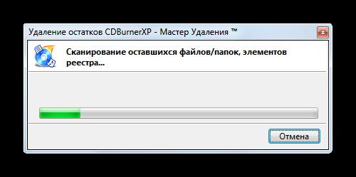 Сканирование системы на предмет наличия оставшихся папок файлов и элементов реестра после удаления приложения в программе Uninstall Tool в Windows 7