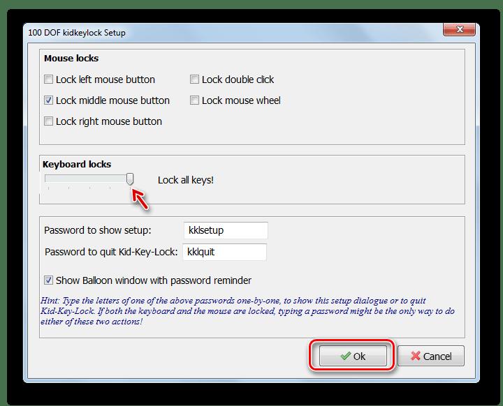 Сохранение настроек в программе Kid Key Lock в Windows 7