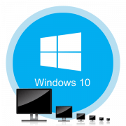 Создание нескольких виртуальных рабочих столов в Windows 10