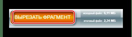 Создание рингтона на Mobilmusic.ru