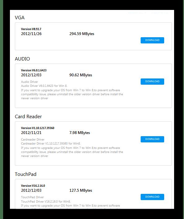 Список драйверов для ноутбука в выдаче сайта Асус