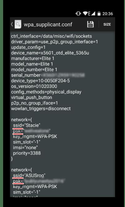 Строчки с именем сети и паролем в RootBrowser на Android
