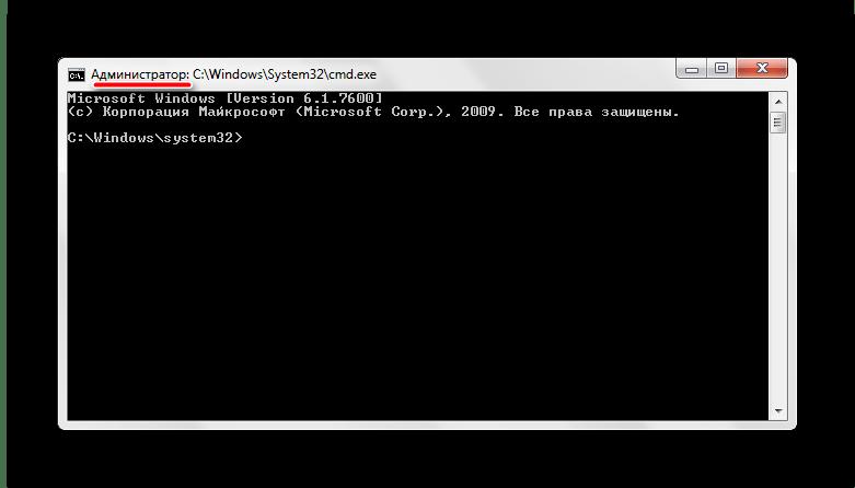 Удаление папки Windows old из командной строки в Windows 7