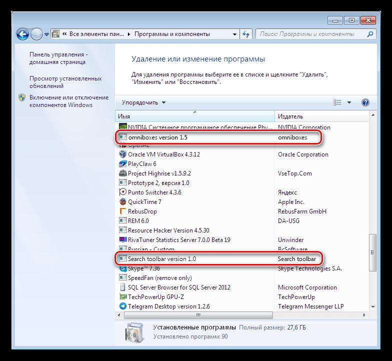 Удаление рекламных вирусов в Панели управления Windows