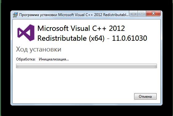 Установка пакета Microsoft C pluplus 2012