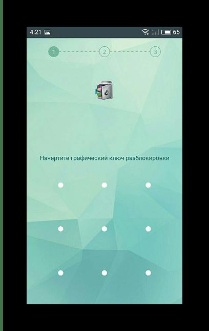 Установка пароля AppLock