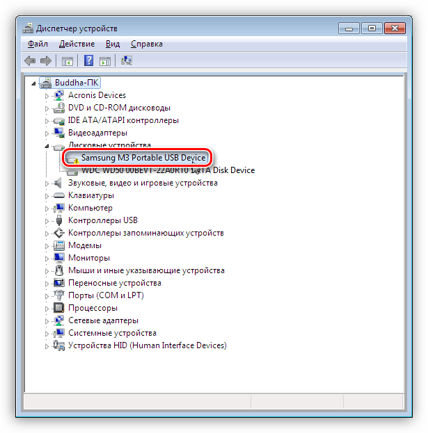 Устройство с недоступным драйвером в Диспетчере устройств Windows