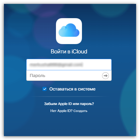Вход в iCloud.com