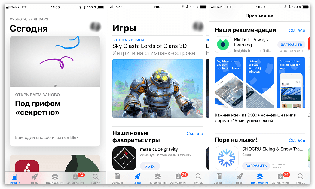 Внешний вид App Store на iPhone