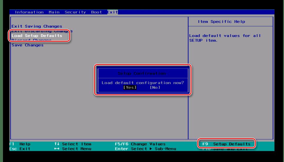 Возможность сброса настроек BIOS в окне BIOS на компьютере