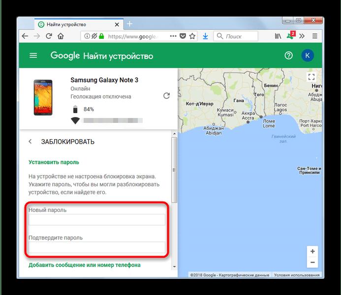 Введение пароля для разблокировки в пункте Найти устройство в Google Find My Pnohe