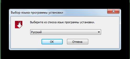 Выбор языка программы установки FineReader