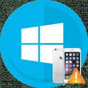 Windows 10 не видит iPhone: решение проблемы