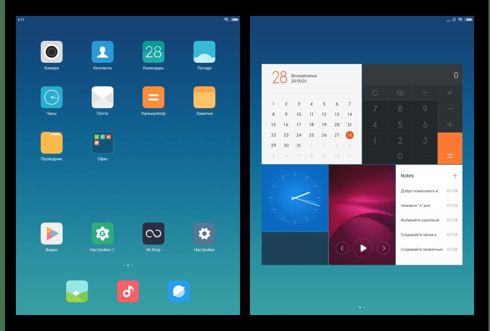 Xiaomi MiPad 2 MIUI 9 от команды miui.su интерфейс