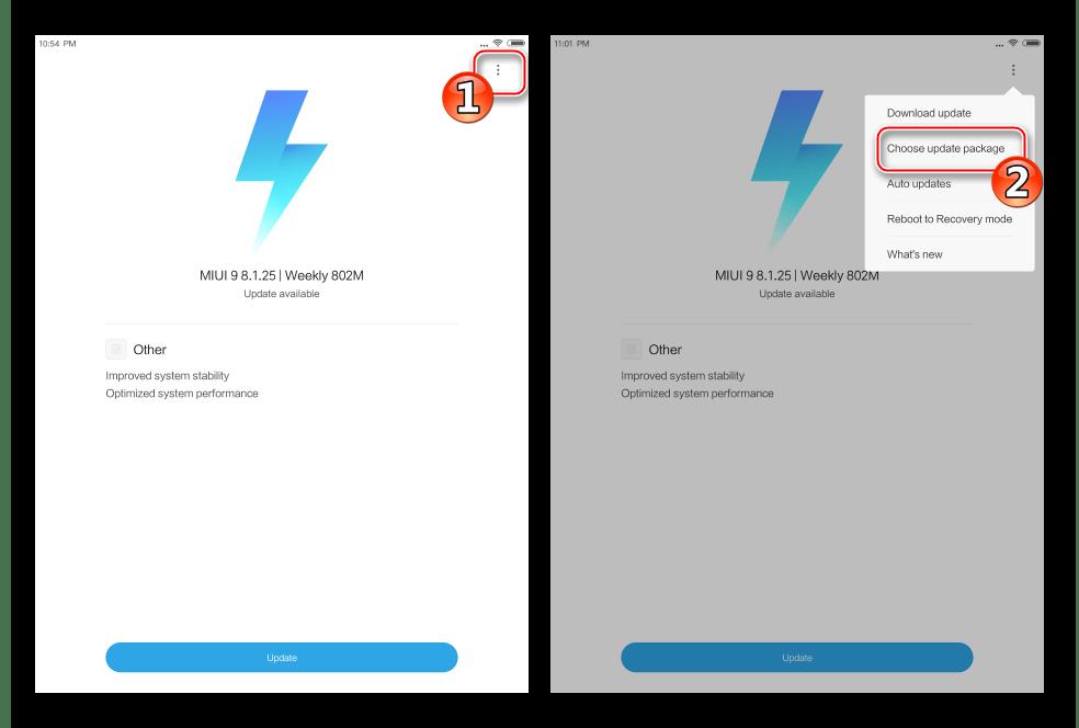 Xiaomi MiPad 2 System Updates вызов меню опций тапом по трем точкам