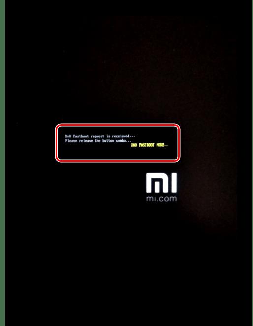 Xiaomi MiPad 2 аппарат в режиме DNX Fastboot