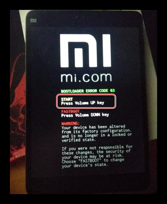 Xiaomi MiPad 2 экран BOOTLOADER ERROR CODE 03