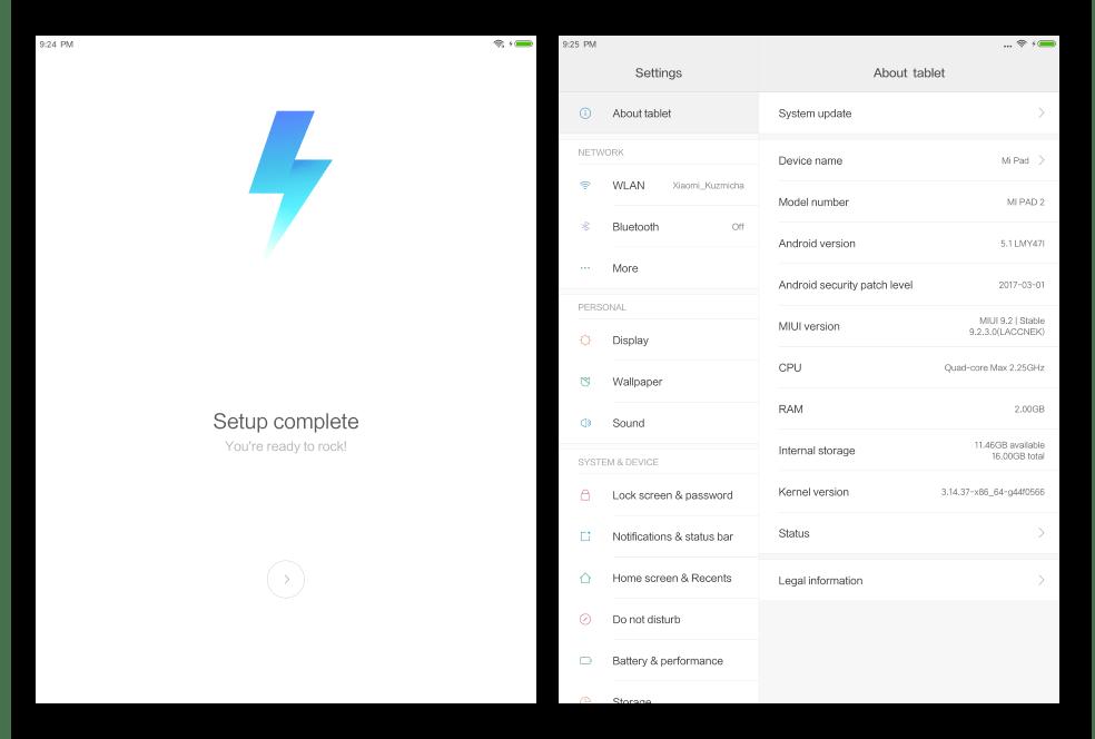 Xiaomi MiPad 2 инсталляция MIUI 9 через MiFlash завершена
