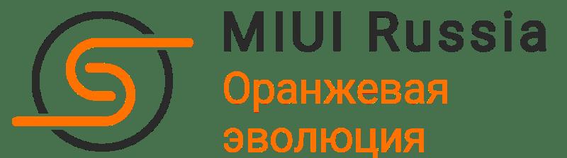 Xiaomi MiPad 2 прошивка от miui.su c обновлениями по ОТА